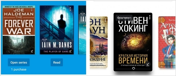 Google Play Books vs Kobo  The Best Online eBook Stores